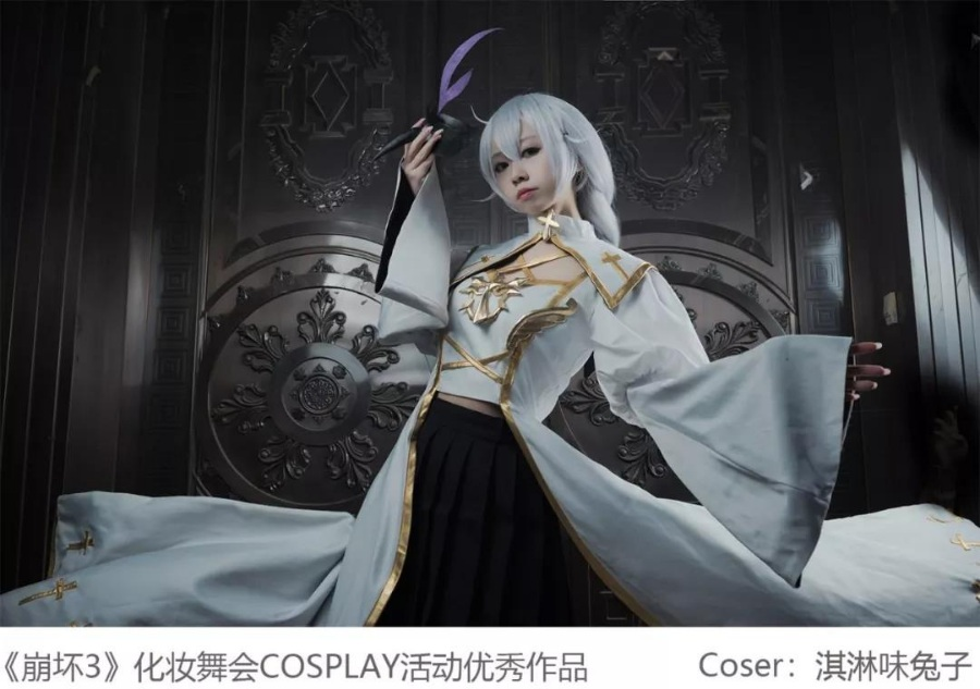 崩坏3 cosplay(七)