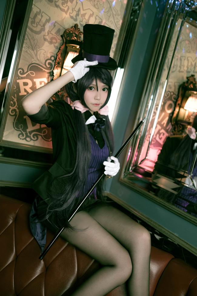 Magic Nozomi