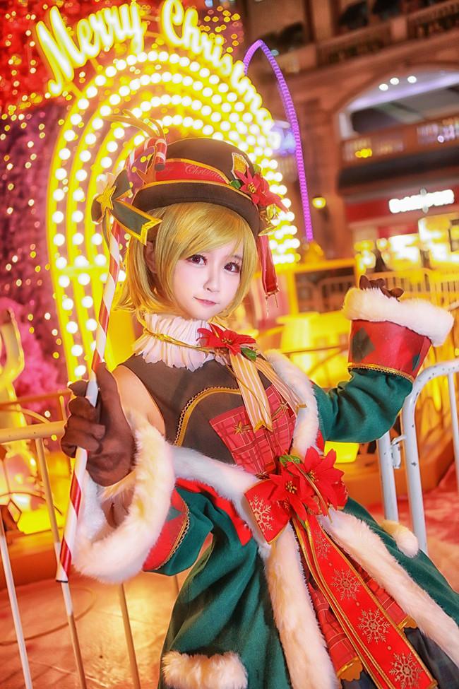 愿意和我一起过圣诞吗?