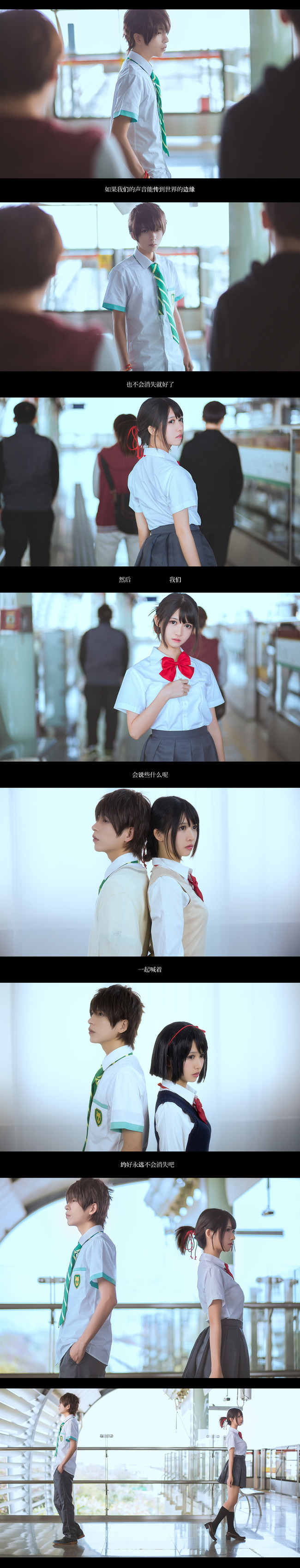 《你的名字》三叶和泷视频+正片