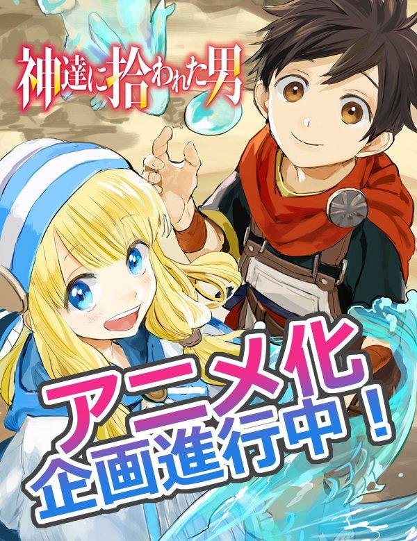 韩国漫画「高校之神」将由MAPPA负责动画化!