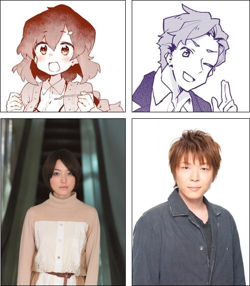 漫画「贤惠幼妻仙狐小姐」第六卷纪念pv公开 花泽香菜&福岛润出演!