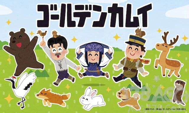 「黄金神威」同捆版单行本23卷附带支遁动物记篇动画