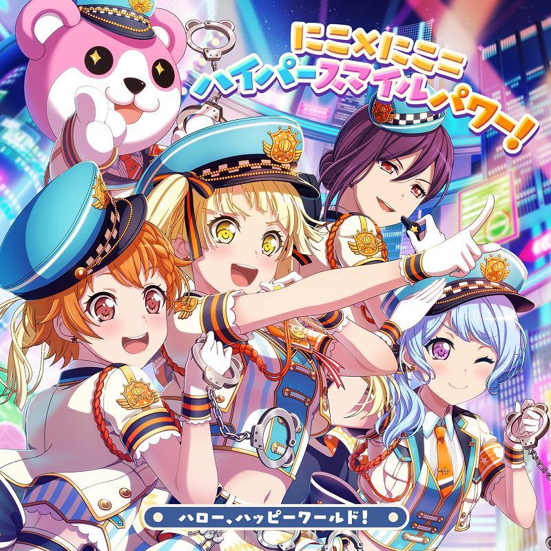 Hello, Happy World!第6张单曲本日发售!