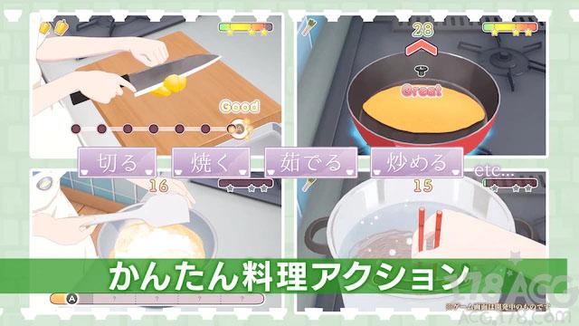 NS「毎日♪ 卫宫家今天的饭」5月发售,宣传PV解禁