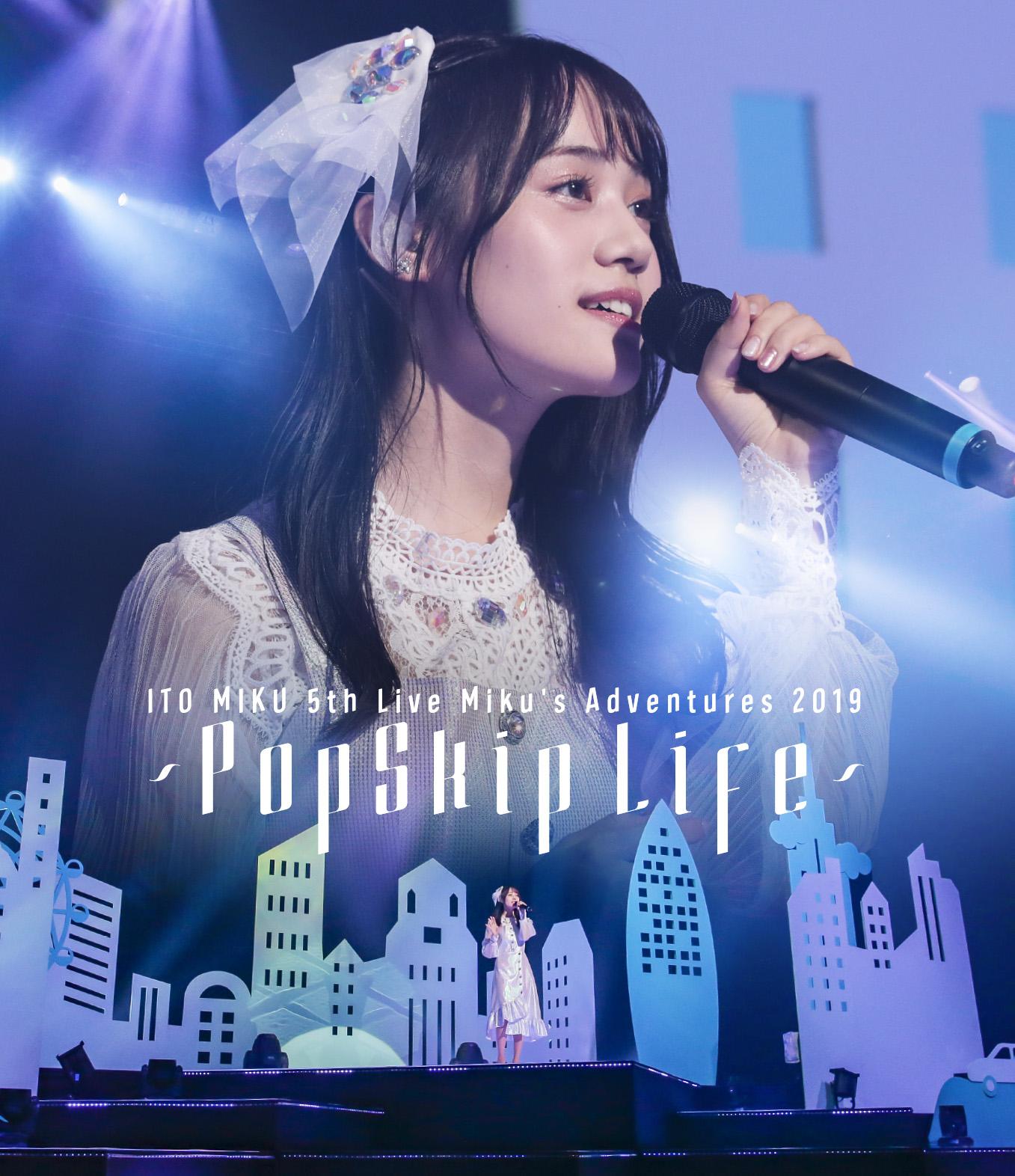 声优歌手伊藤美来LIVE Blu-ray封面照片公开 4月22日发售!