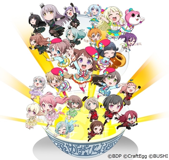 「BanG Dream! 」的迷你动画的视觉图追加新人物