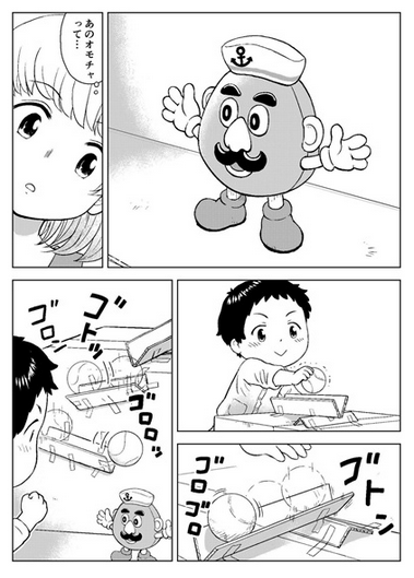 漫画「上课小动作」作者在推特发表「10年后会这样」