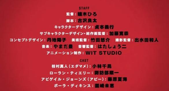 「GREAT PRETENDER」将于7月8日开播Netflix 6月播放预告