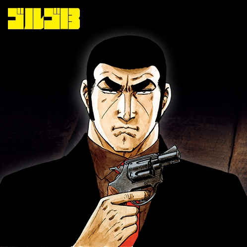 连载52年的长篇漫画「骷髅13」首次停载