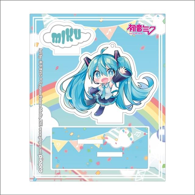 「初音未来×读卖乐园」活动限定商品在动漫邮购销售!
