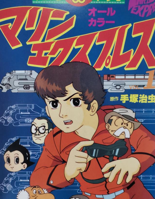 浅谈日本漫画史——「漫画之神」手冢治虫(二)