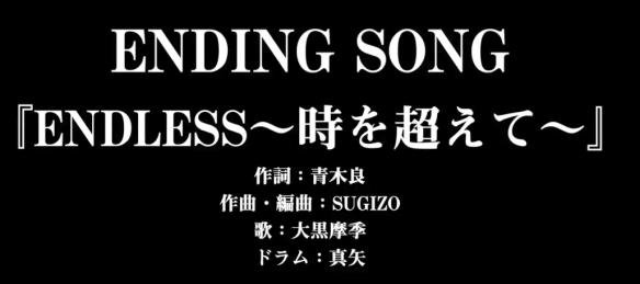 天野喜孝新番「GIBIATE」ED公开 由大黒摩季演唱