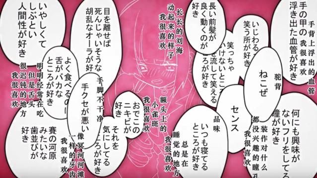 漫画「舞动重生」PV画面公开