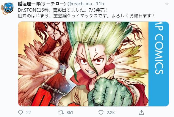 人气漫画「石纪元」单行本最新第16卷确定7月3日发售