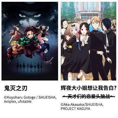 大型线上活动「Aniplex Online Fest」确定举办!
