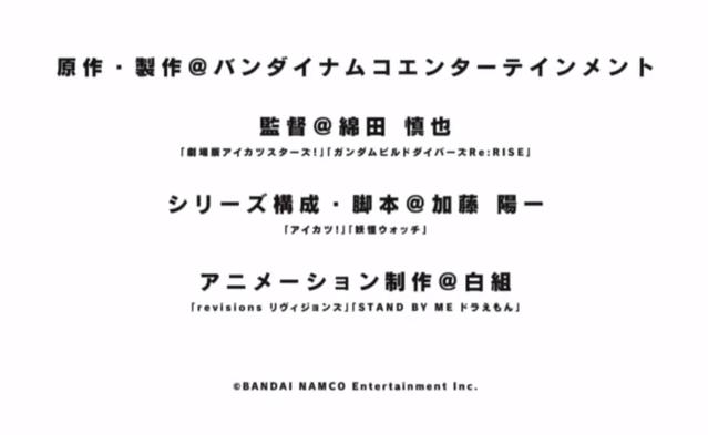 「偶像大师 百万现场」TV动画化决定 PV公开