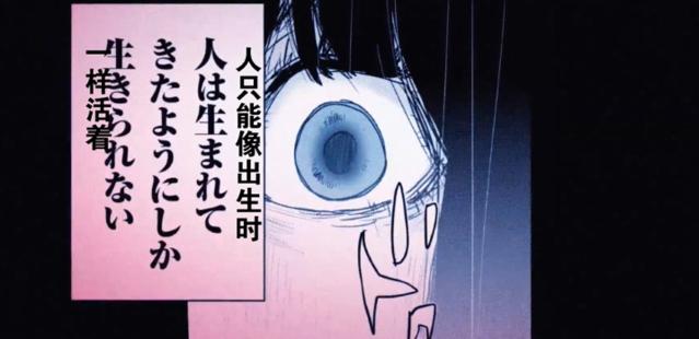漫画「高校事变」 发售CM公开