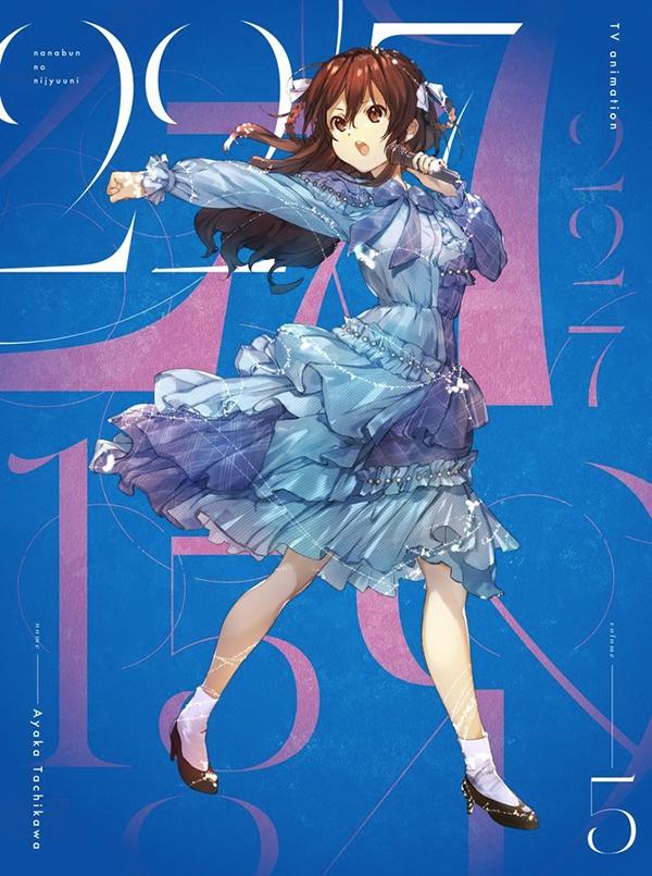 TV动画「22/7」BD第五卷封面公开