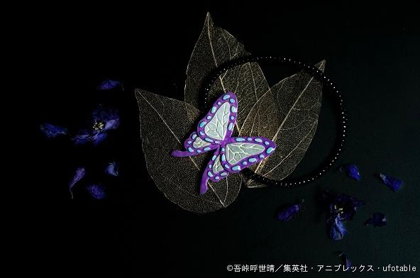 「鬼灭之刃」富冈义勇、蝴蝶忍等角色饰品登场