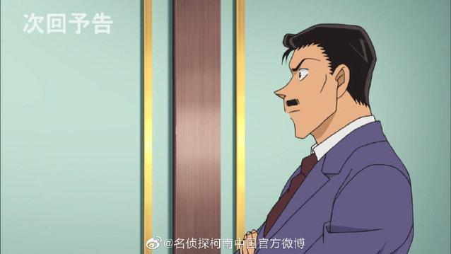「柯南」官方透露第1034集「摔碎的金鱼缸」预告画面