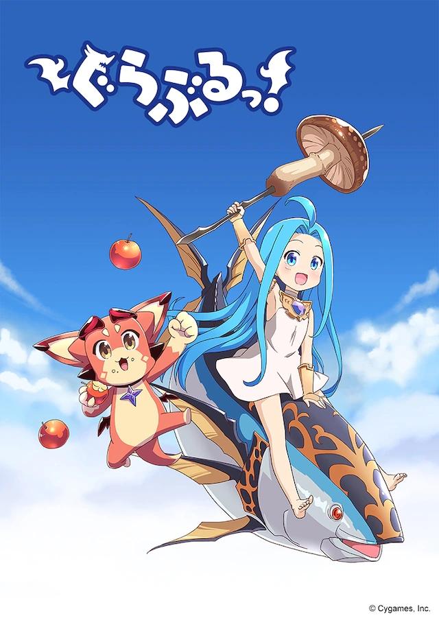 「碧蓝幻想」四格漫画「小碧蓝幻想!」TV动画10月开播
