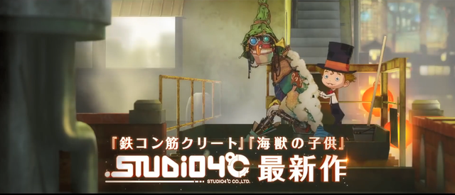 剧场版动画「烟囱城的普佩尔」特报视频公布