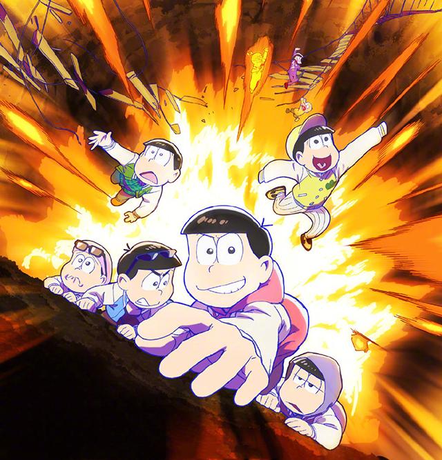 TV动画「阿松」第三季六胞胎人设图公开 今年10月开播