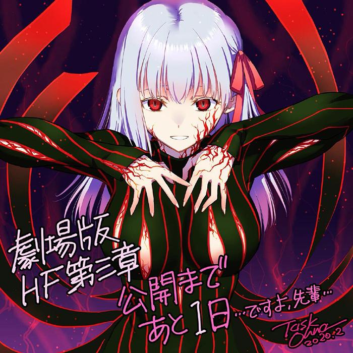 「Fate/stay night [HF]」公开新倒计时纪念绘
