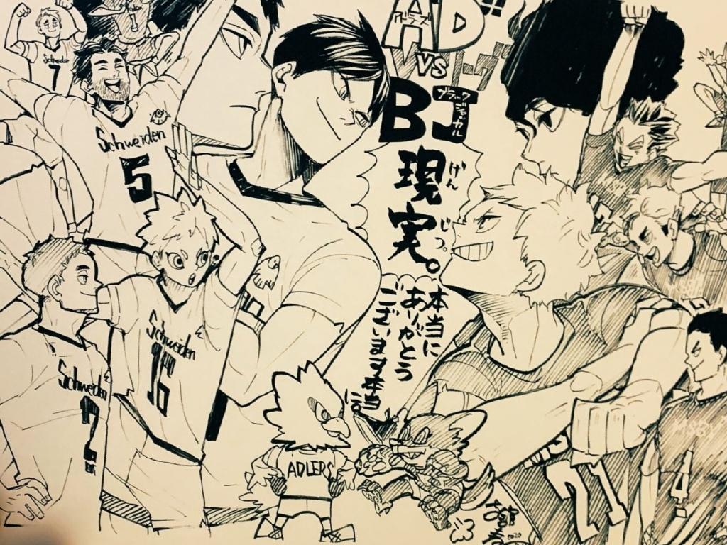 「排球少年」原作绘制新插图公布