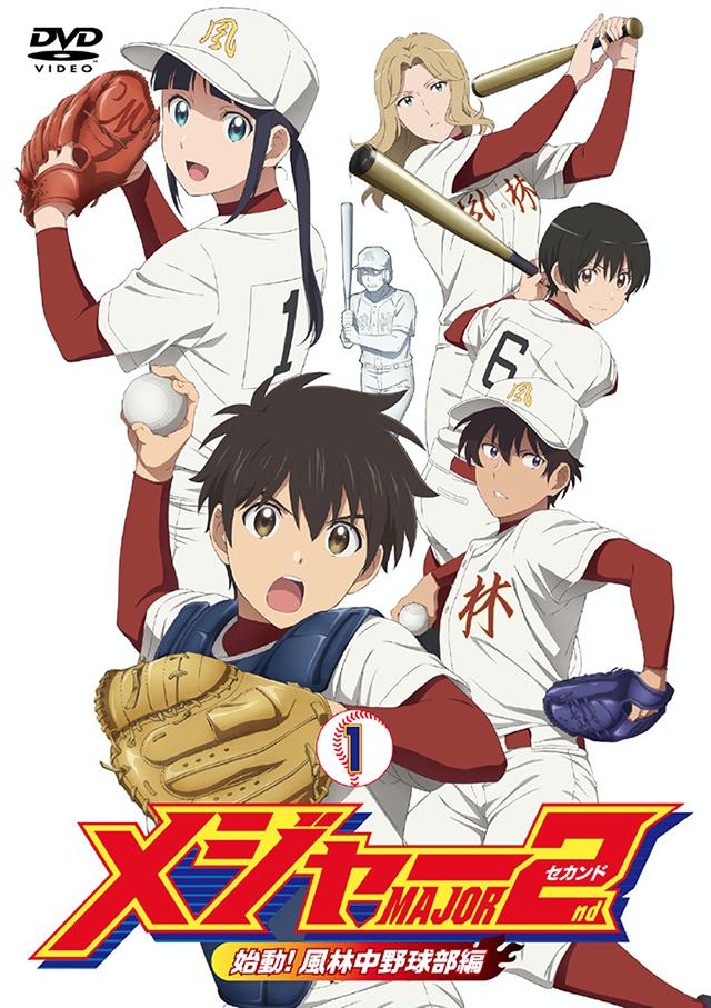 「棒球大联盟2nd」第二季DVD BOX 第1卷封面公开