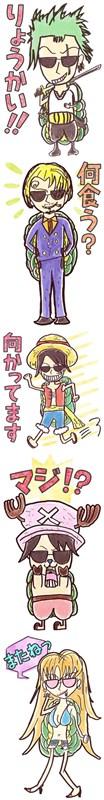 尾田荣一郎等人绘制「海贼王」主题LINE表情发布