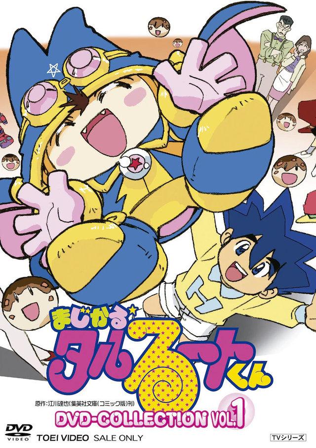 TV动画「幻法小魔星」DVD收藏版2021年发售