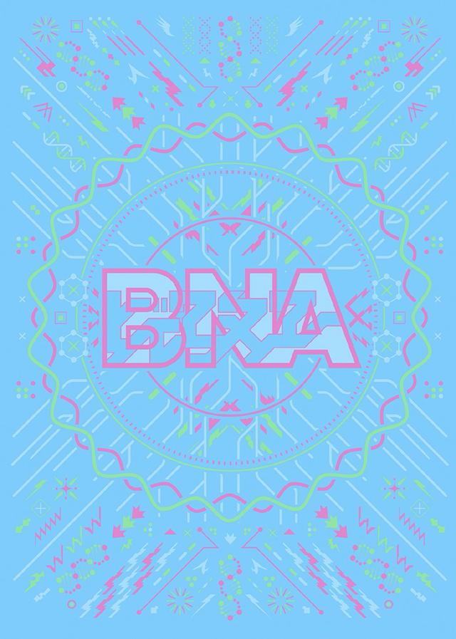 四月番剧「BNA」BD第3卷封面公开
