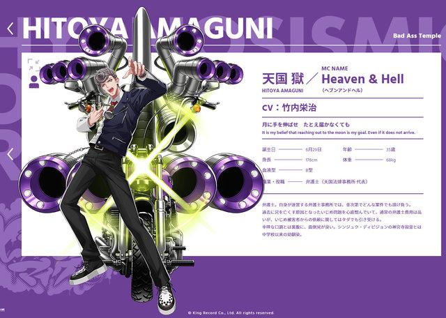 「催眠麦克风」名古屋组公开1周年新视觉图