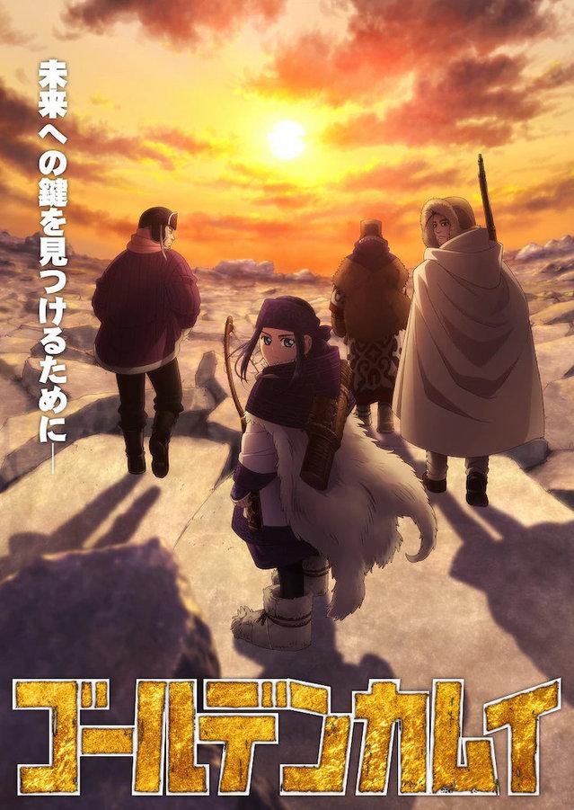 TV动画「黄金神威」第三季公开第2弹视觉图