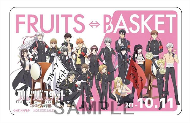 「水果篮子」第二季特别活动视觉图公布