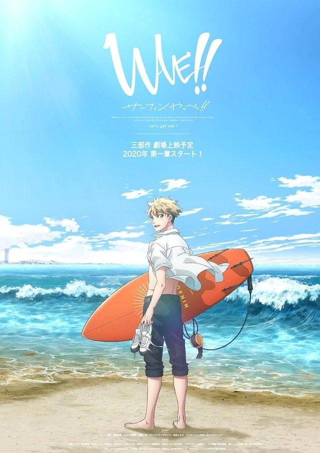 剧场版动画「WAVE!!」第一章部分内容先行公开