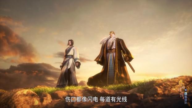 「秦时明月之沧海横流」定档10月8日