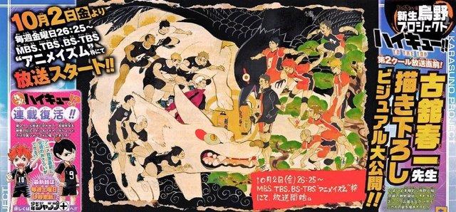 动漫「排球少年 TO THE TOP」原作绘制宣传彩图公开