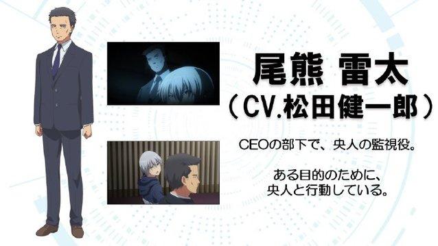 「成神之日」新角色情报公开 10月10日播出