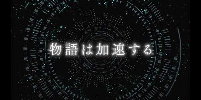 原创动画「成神之日」PV第二弹公布