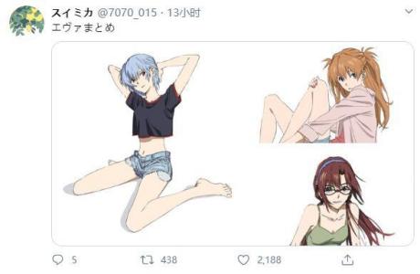「新世纪福音战士」作画监督长泽礼子绘制人物画像公开