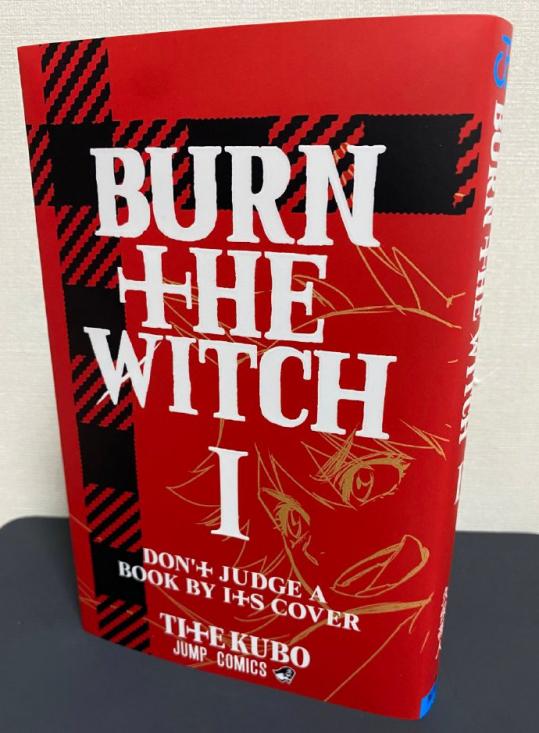 久保带人新作「burn the witch」单行本第1卷样品公开