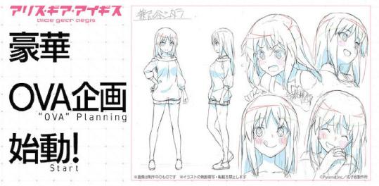 手游「机战少女Alice」决定制作OVA
