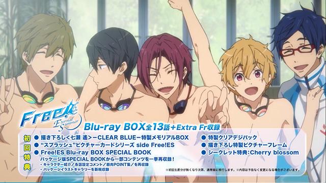 动画「Free! -Eternal Summer-」「Free!」Blu-Ray宣传CM公开