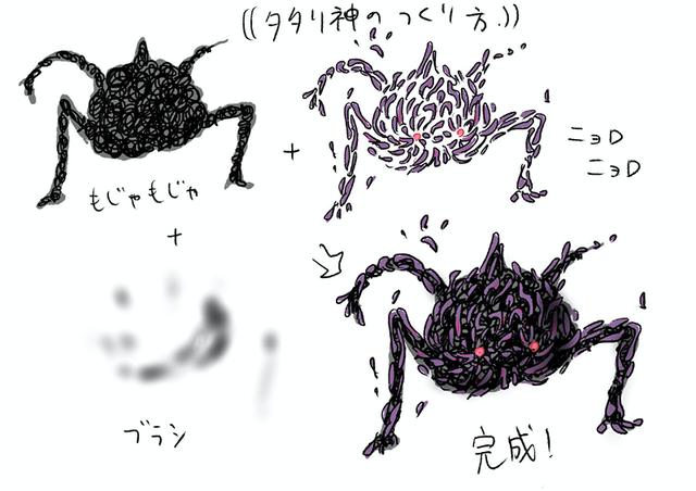 米林宏昌分享知名动画电影「幽灵公主」制作流程