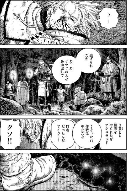 「刺客信条:英灵殿」将与「海盗战记」展开联动