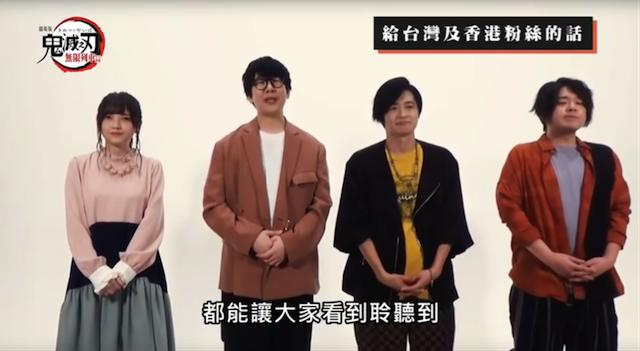 「鬼灭之刃 无限列车篇」主角团声优特别宣传视频公开