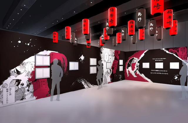 「排球少年」原画展东京会场主视觉图及入场限定特典图公开